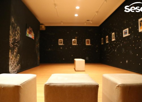 Exposição Infinitude - Artista Campis