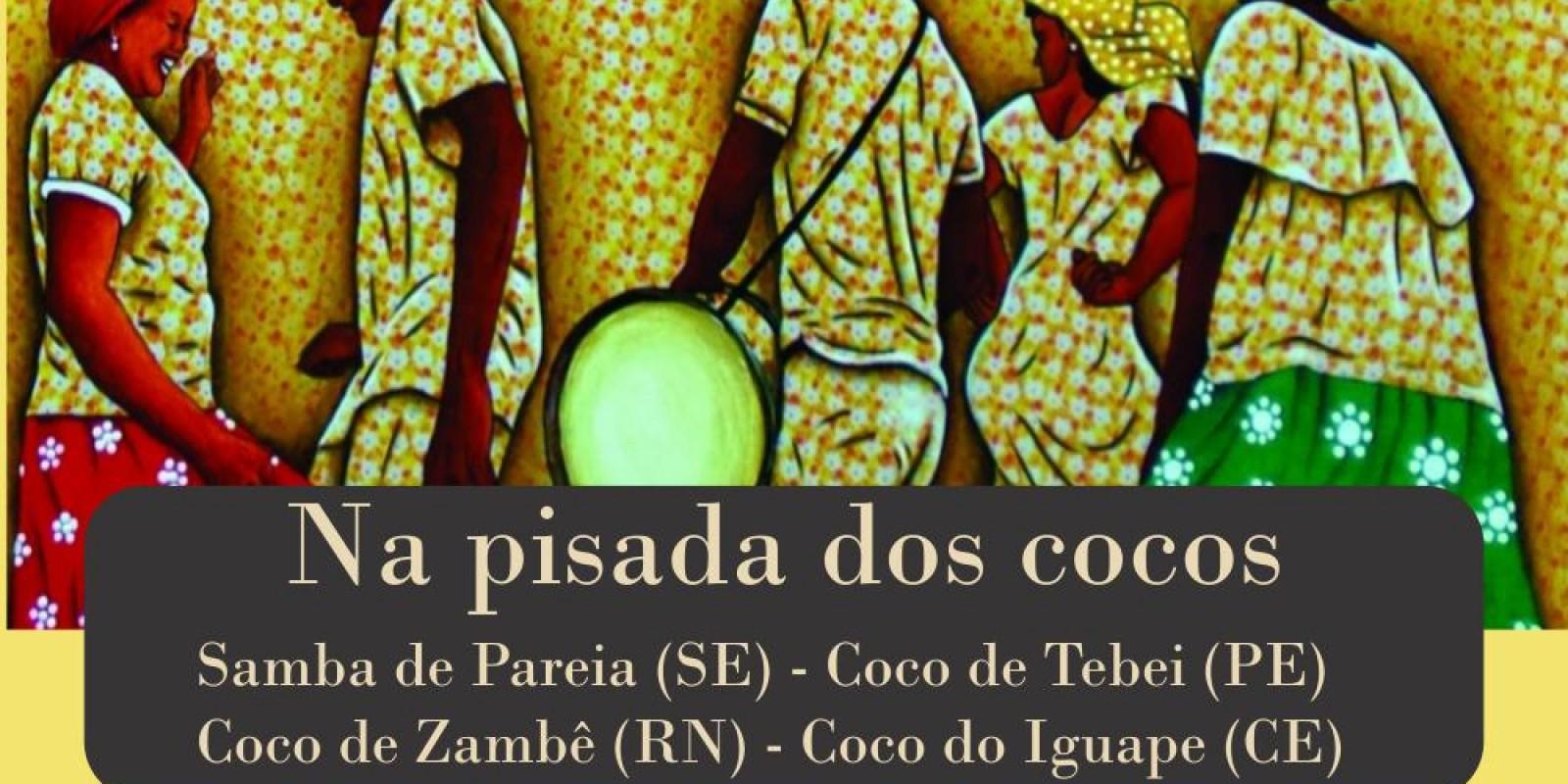 Projeto Sonora Brasil chega ao Amapá com apresentações de dança típica Nordestina